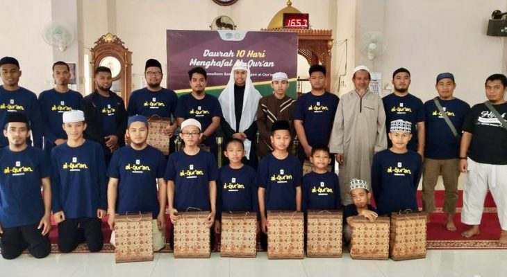 Keterbatasan Tidak Menghalanginya Menghafal Al-Quran