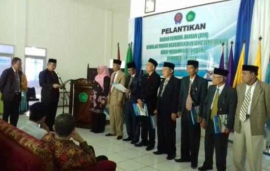 Andi Nurmalia Jabat Ketua BPH STKIP Muhammadiyah Bone