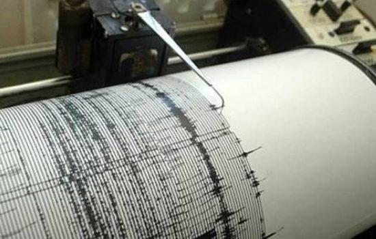 Manado Diguncang Gempa 6,3 SR Hari Ini