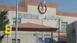 Berita Duka, Jemaah Haji Bone Meninggal di Makkah