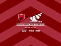 Top! Honda Jadi Sponsor Utama PSM Makassar, Logo di Dada Jersey
